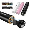 【進化型】ワイヤレスイヤホン Bluetooth 5.0 イ...