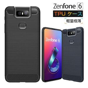 d2f60f5a9f ZenFone Max M2 ZB633KL ケース ZenFone Max Pro M2 ZB631KL バンパー ケース ZenFone 4  Max 保護