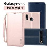 Galaxy A30 ケース 手帳型 Galaxy s10 ケース 手帳型 Galaxy S10+ カバー Galaxy s10 plus ケース 財布型 ギャラクシー エーサーティ 保護カバー スタンド機能 ストラップ付 送料無料