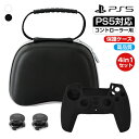 PlayStation5 コントローラー