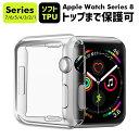 【楽天9位獲得】Apple Watch 6 ケース Appl