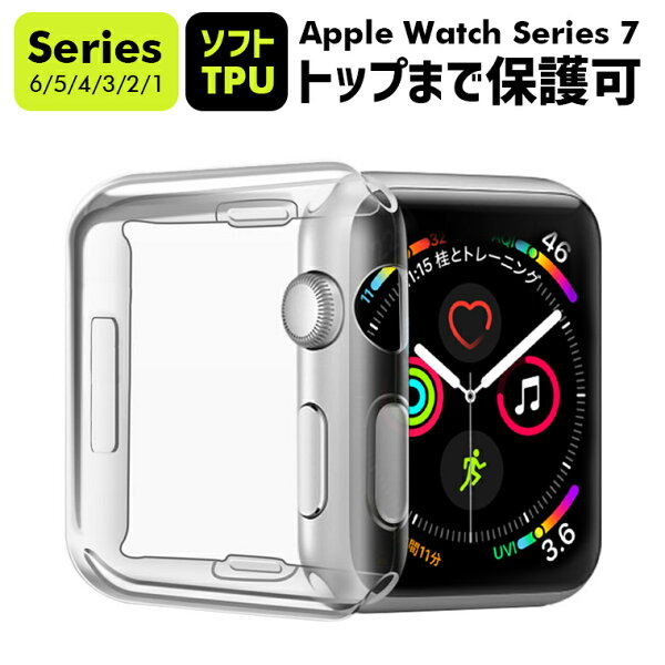 9位獲得 AppleWatch6ケースAppleWatchSEカバーAppleWatchSeries440mm44mm保護ケー