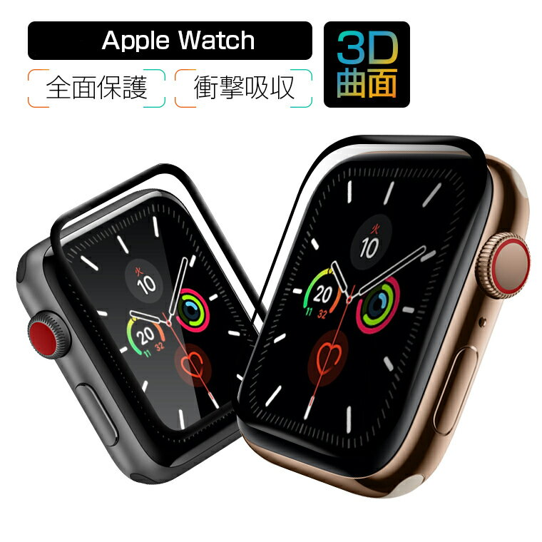 腕時計用アクセサリー, その他 1Apple Watch Series 5 40mm 44mm Apple Watch Series 4 3D 38mm 42mm 3 Apple Watch Series 54321