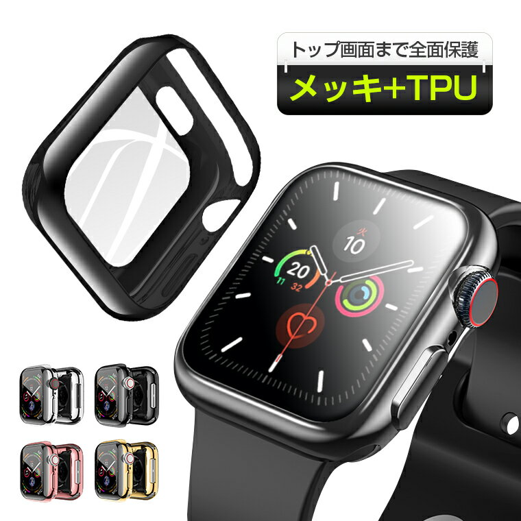 腕時計用アクセサリー, その他 1Apple Watch 5 44mm Apple Watch Series 4 40mm Apple Watch32 42mm TPU