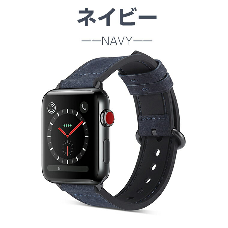 【お得な2点セット】Apple Watch Series 4 バンド TPUカバー付き Apple Watch 4 レザー ベルト 40mm 44mm アップルウォッチ 3 ベルト 38mm 42mm アップルウォッチ シリーズ 専用バンド Apple Watch Series 交換ベルト 艶消し レトロ調 高耐久性 おしゃれ