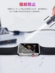 Apple Watch 4 フィルム