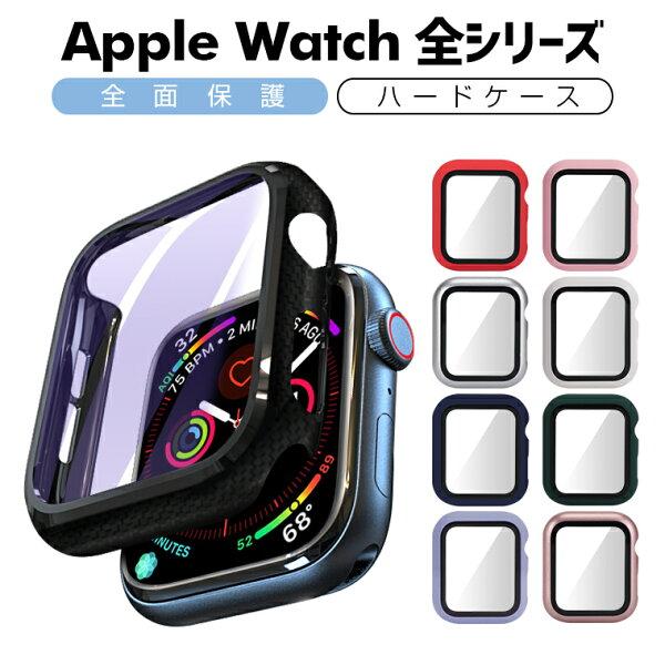 5位AppleWatchSeries6SEケースガラスフィルムブルーライトカットAppleWatch5カバー40mm44mm42