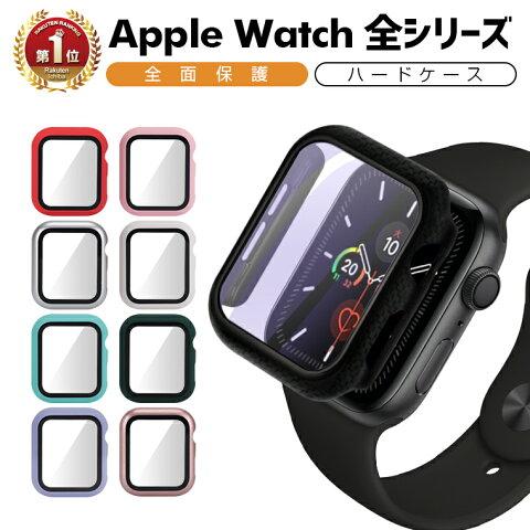 クーポンで1280円!【楽天1位獲得】Apple Watch Series 6 SE ケース ガラスフィル ブルーライトカット Apple Watch 6 5 4 カバー 40mm 44mm 42mm 38mm 耐衝撃 アップルウォッチ カバー 全面保護 アップル ウォッチ 保護ケース 装着簡単 超薄型 送料無料