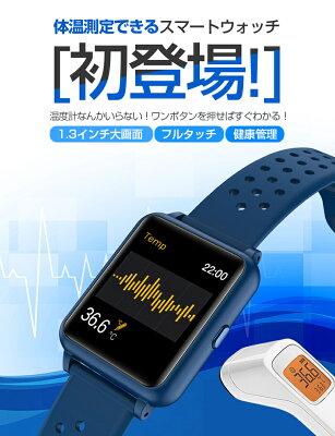 【楽天1位】体温測定 最新版 スマートウォッチ 血中酸素 スマートウォッチ iPhone Android 対応 レディース メンズ スマートブレスレット 血圧 パルスオキシメーター 活動量計 健康管理 IP67防水 LINE 着信通知 日本語対応 P29 送料無料・・・ 画像2