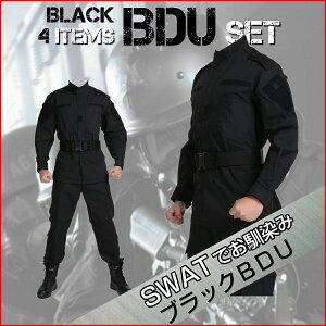 ブラック ジャケット キャップ サバゲー コスチューム サバイバル レディース