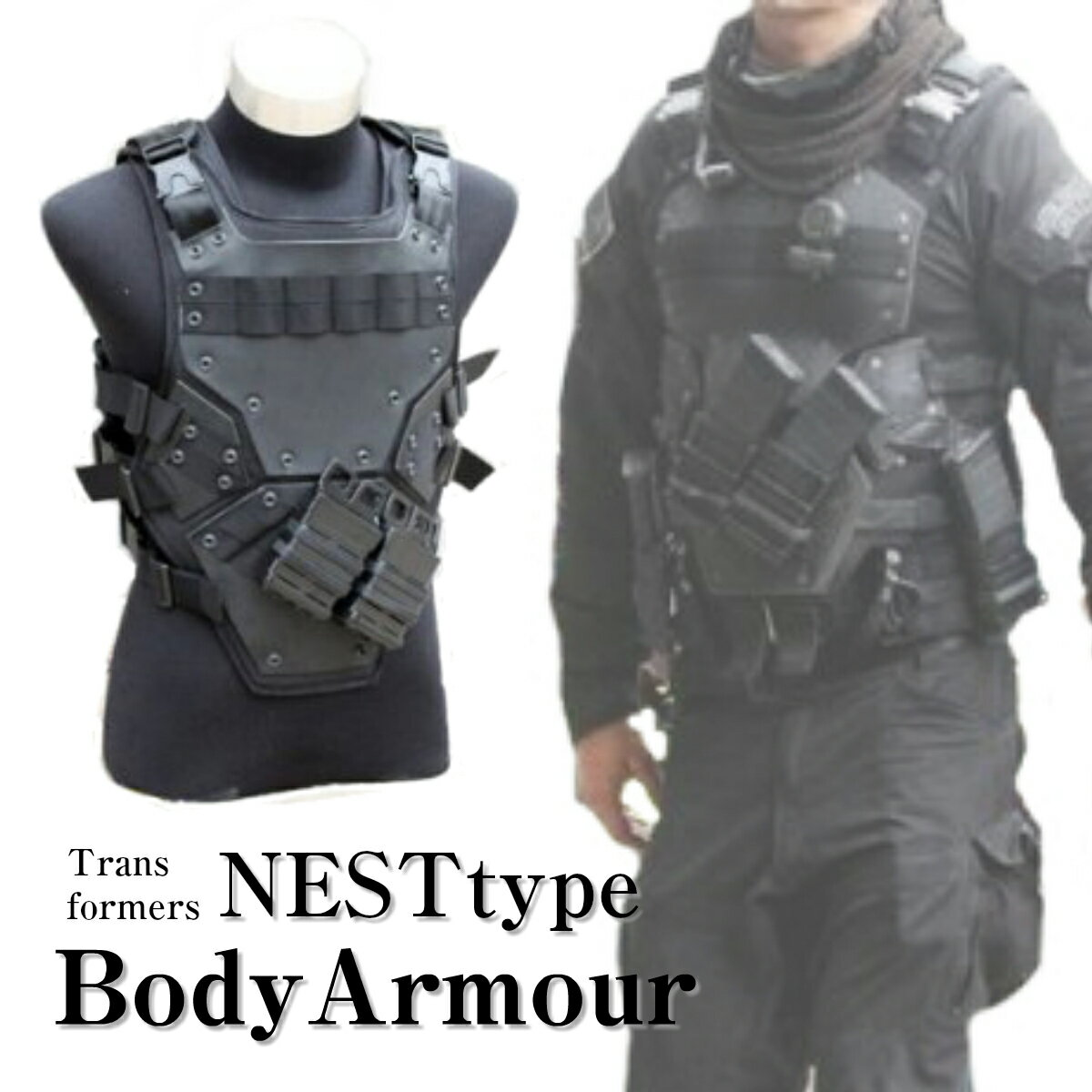 nest Transformers TF3 SWAT NEST