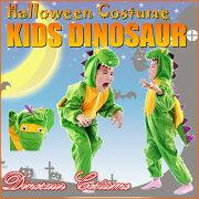 ハロウィン ドラゴン コスチューム ウィーン クリスマス イベント パーティー
