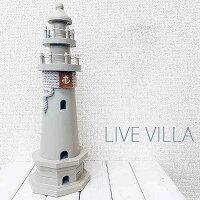 【マリンインテリア】灯台のオブジェ