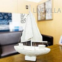 【マリン雑貨】木製ヨットのオブジェ