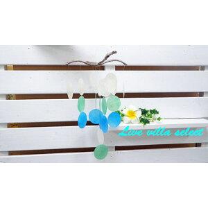 [Productos varios de la concha] Objeto de campana de viento de concha de capis
