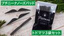 【最大44倍スーパーセール】水栓部材 三栄水栓 PL60-10 金属製元口 [□]