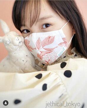 【業界話題】 炭素繊維エコマスク 送料無料 洗濯してウイルス分解 抗菌防臭 吸水速乾 Mサイズ マスク ママ用 洗濯可能 お揃い SUMISEN 繰り返し使える 安心安全 かわいい