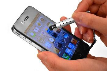 【アクセサリータッチペンL】iPad2、iPhone4S、iPodtouch、スマートフォン(スマホ)対応タッチパネル専用ストラップタッチペンドット柄がアクセント!使わないときはストラップに!