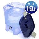 【アウトドアや防災に使えるウォータータンク!】【水缶19L】飲料水の貯水、持ち運びに大活躍の...