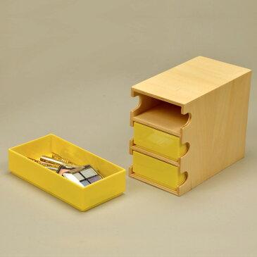 【数量限定】小物ケース【小物箱2-3段】収納 小物 小物ケース 収納ケース 引出し 木製品 プラスチック ボックス 収納箱 引出し収納 ビーズ 画鋲 文具 デスク 卓上 コンパクト アクセサリー 化粧品 ペン 鉛筆