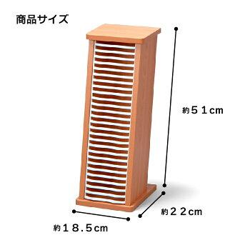 【RCP】【モアウッドCDスタンドS-26】お部屋に合わせやすい木材の廃材を活用したCDスタンド!安定性もあってたっぷり入る26枚!もちろんDVDの整理にも使えます!【アウトレット品】10P05Apr14M
