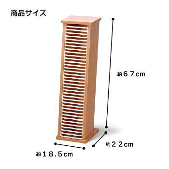 【RCP】【モアウッドCDスタンドS-35】お部屋に合わせやすい木材の廃材を活用したCDスタンド!安定性もあってたっぷり入る35枚!もちろんDVDの整理にも使えます!【アウトレット品】10P05Apr14M