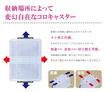 【RCP】大特価収納ボックスフタ付き【タッグボックスL-44C】約幅44×奥行32×高さ32cmプラスチック製衣装ケース頑丈小物入れ整理箱収納箱丈夫経済的積み重ねタグボックスハーフサイズ
