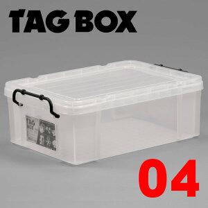 大特価 収納ボックス フタ付き 約幅53×奥行36×高さ18cm 頑丈 プラスチック製 衣装ケース 工具...