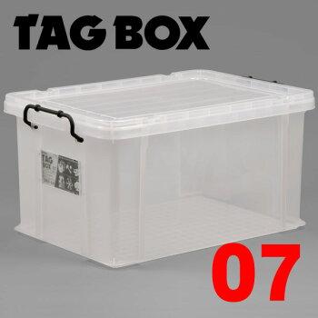 タッグボックス07
