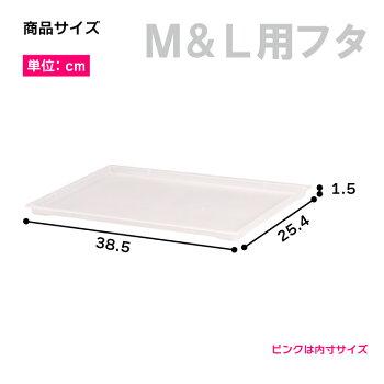 カラーボックスインナーボックスフレックスプレミアムボックス390L(Lサイズ)