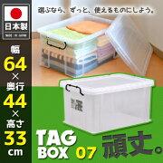 ボックス プラスチック 積み重ね