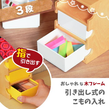 小物箱1-3