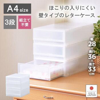 【PLUST(プラスト)FRA403】