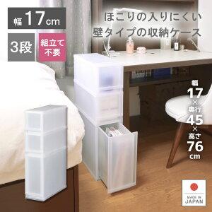 プラスト ボックス キッチン 引き出し プラスチック シンプル 積み重ね 組み合わせ リビング クローゼット