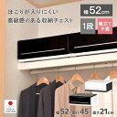 収納ケース 1段 プラスチック製 引き出し 日本製【インテリアチェスト...
