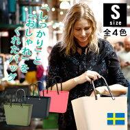 【送料無料】【スウェーデンバッグS】エコバッグレジ袋レディースショッピングバッグキッチン女子コンパクト軽量簡単買い物おしゃれ可愛いプレゼントギフト人気インスタカバン