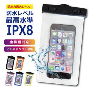 990a0389dd 防水ケース スマホ防水ケース 防水スマホケース iphoneケース スマホケース iPhone XR XS Max 7 8
