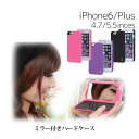 iphone8 ケース iphone7 ケース iphone