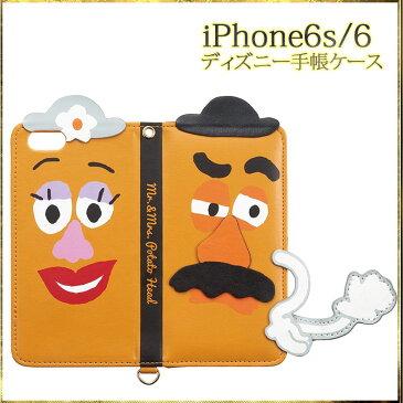 iphone6s ケース iphone 6 6s ケース iphone6 カバー iPhone6S ディズニー ダイカット Disney 鏡 ミラー ポテトヘッド2 手帳 手帳型 PU レザー 正規