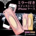 iphone8 ケー
