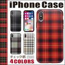 【在庫処分】iphone8 ケース iphone SE xs ケース iphone SE X 7 iPhone8 iphonese Plus スマ……