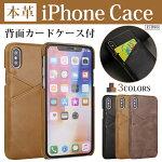 iphone8ケースiphoneXケースクリアスマホケースiphone7ケースiPhone8plusケースiPhone7plusシンプルスマホカバーレザーポケットTPU革iphoneケースiphoneケース