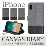 iphonexケースiphonexケース手帳アイフォンx手帳型ケースキャンバスケースアイフォンx手帳型キャンバス/手帳型/アイフォンiphonexiphone7iphone8iphone7plusiphone8plusiphone6アイフォンiphonexiphone7iphone8iphone7plusiphone8plus