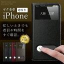 iphone12 ケース iphone se ケース iphone11 ケース iphone12 pro ケース iphoneケース iphone……