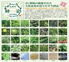 リビングフード発酵工業生酵素酵菜1000ml