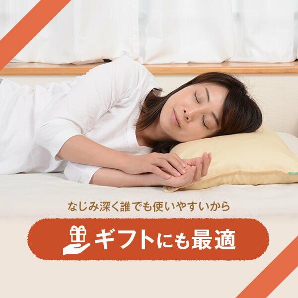 枕そばがら枕そば殻そば枕まくら故郷の眠り35×55cm洗える父の日プレゼントギフト日本製国産そば殻枕そば殻まくらそばがらまくら