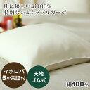 シルクダブルガーゼ ボックスシーツ セミダブル 120×200×30 日本製 岩本繊維 【 送料無料 】【受注生産】