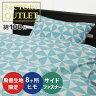 掛け布団カバー 肌掛け 140×190 北欧 おしゃれ ピンク ブルー 綿100 % ファーム 【 日本製 】