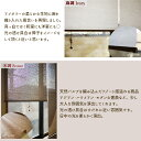幅60×高さ180cm 天然調ロールスクリーン【resort】 既製サイズ ロールカーテン 2