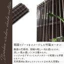 竹カーテン アッシュブラウン色幅100x丈135cm 2枚組 2
